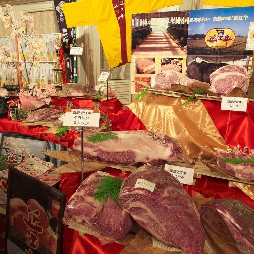 近江牛展示コーナー
