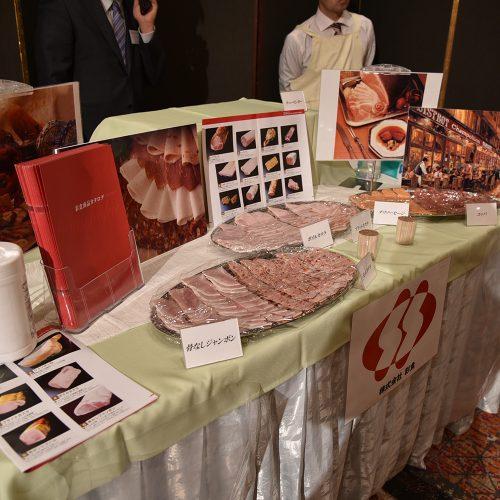 「株式会社 彩食」の試食コーナー