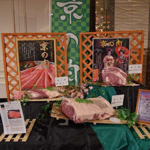 こちらは「京の肉」。京都肉とは別ブランドになります